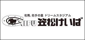 img_kasamatsu_logo.png
